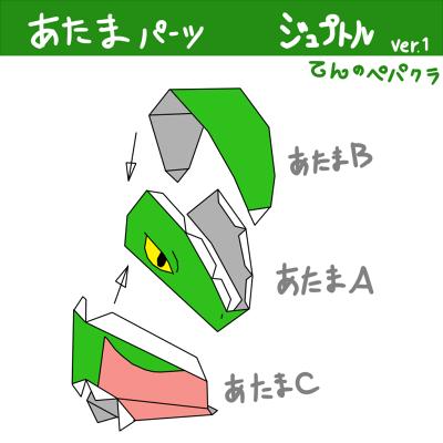 Make01_2