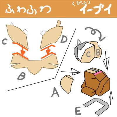 Make6_2