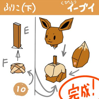 Make7